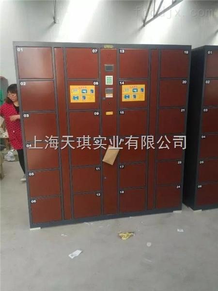 上海刷卡商场寄存柜