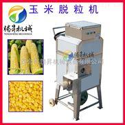 TS-W168-苞谷子脱粒机 鲜玉米脱粒机