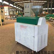潤金專業生產全封閉式自動控溫紅薯粉條粉絲機 粉條粉絲機生產廠家