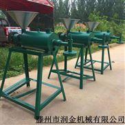 厂家供应东北玉米馇条机 玉米酸汤子机