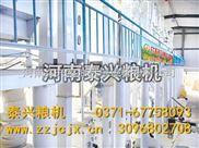 玉米加工机械-小型玉米加工机械-玉米脱皮机