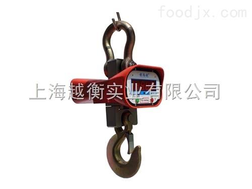 15吨炼钢厂用电子吊钩秤 新款无线型吊秤使用注意