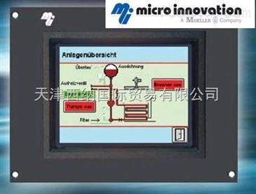 西纳进口瑞士micro-innovation模块