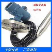 防腐液位变送器 小巧型水位液位传感器 静压式投入式液位变送器