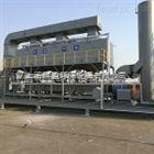 活性炭吸附催化燃烧装置厂家