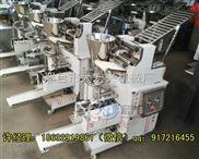 上海多功能饺子机器市场价什么价格