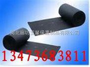 晋城泡沫玻璃保温板 优质环保新型保温材料