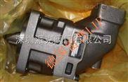 进口高压柱塞泵<进口高压柱塞泵品牌》