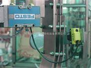 五加侖不銹鋼桶裝純凈水生產線