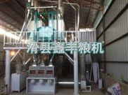 小型玉米深加工机械-玉米糁加工机械