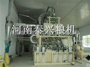 玉米加工机械-小型玉米加工机械价格