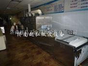 微波干燥设备|隧道式微波干燥机|工业微波干燥炉|30KW微波烘干炉