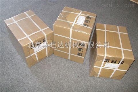 多功能收縮包裝機系統