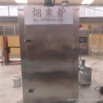 YX-100腊肉腊肠烟熏炉