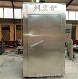 YX-100全自动不锈钢熏肉烟熏炉