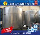 不锈钢水箱 原水箱 纯水箱 无菌水箱 卫生级储液罐 非标可定制