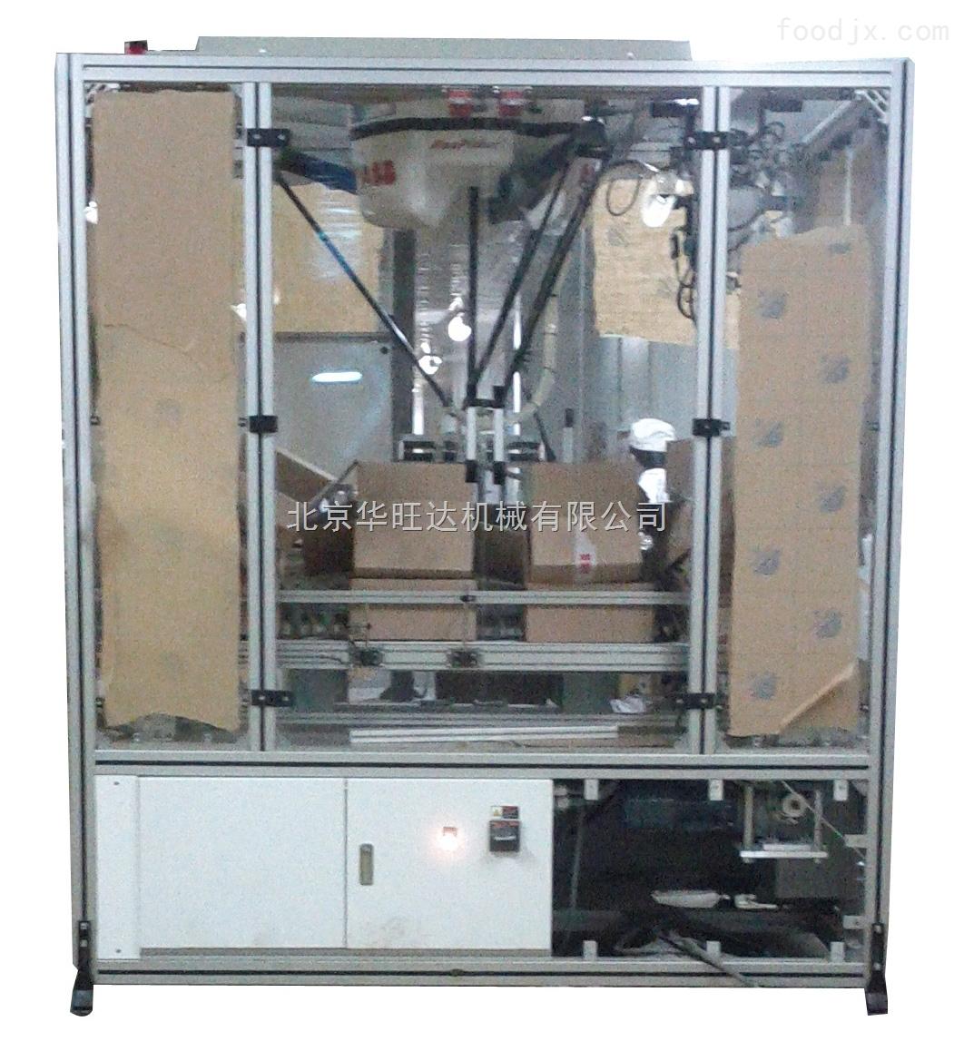 冰淇淋产品自动装箱机