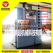 HSJGSB-23-紅薯條(干)加工設備