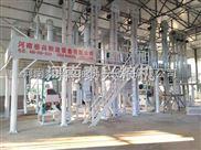 小米加工设备-小米加工机械-小米加工成套生产线设备