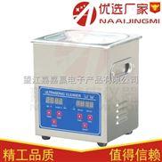 江苏实验室超声波清洗机厂家
