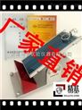 CNY-1-食品防伪标签初粘性测试仪