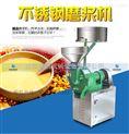 山西忻州市家用小型不锈钢磨浆机多少钱一台