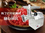 金本绞肉机 不锈钢绞肉机
