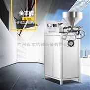金本米粉机,水晶米粉机,可用于淀粉做米粉,厂家直销
