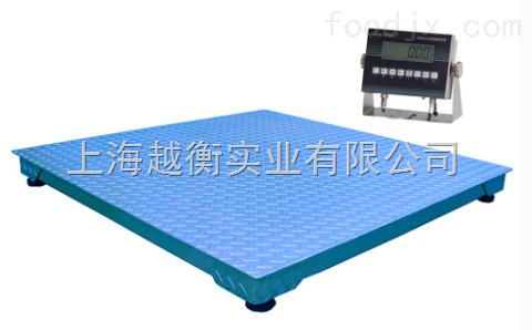 10吨不锈钢电子磅秤 锦州平台磅秤越衡出售价格