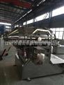 大型干粉混料机 化工医药专用二维运动混合机