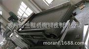 供应烘干机 果蔬机械 果蔬烘干设备 食品烘干生产线