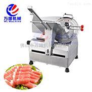 超值型全自动冻肉切片机