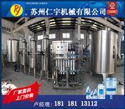 生活饮用水处理  纯净水RO反渗透设备 高纯水制取设备 软化水设备