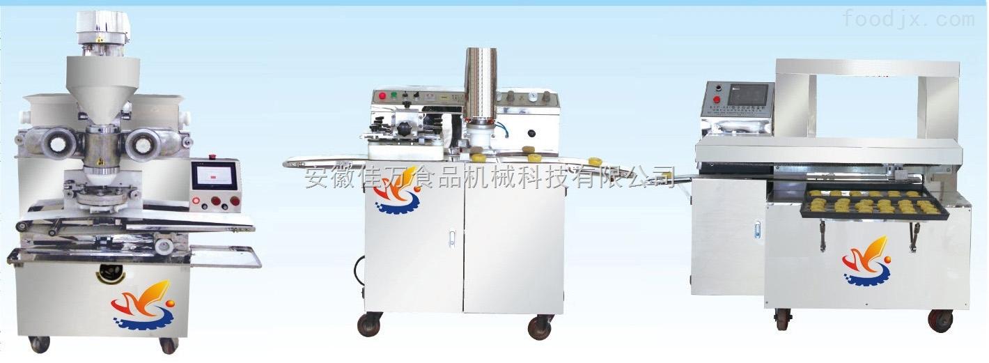 JWB-6000-广式月饼自动生产线