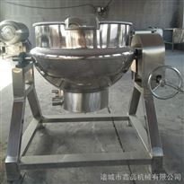 100L炒火锅底料燃汽加热搅拌锅