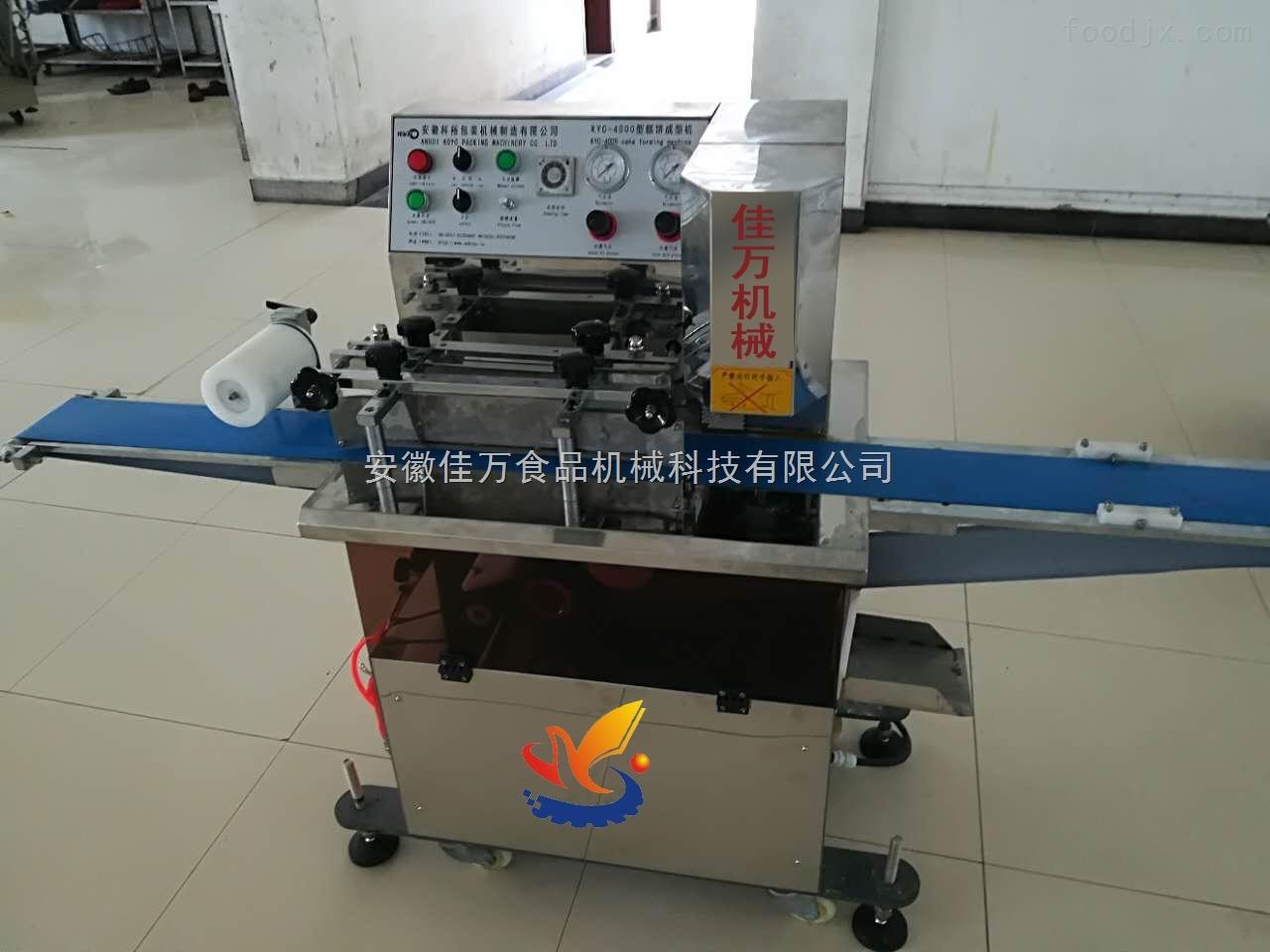 JWC-6000-月饼自动成型机