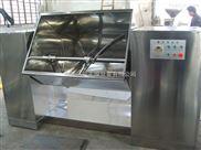 槽形混合机 槽型混料机 小型实验室用混合机