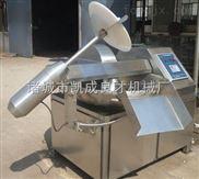 ZB-125L斩拌机 变频调速斩拌机 全不锈钢制造