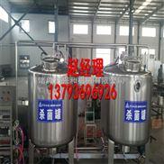 ZC西安巴氏牛奶殺菌機+鮮奶吧巴氏殺菌機+奶吧巴氏殺菌機價格-興和直銷