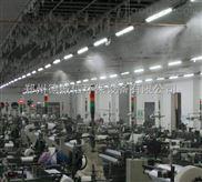 河北纺织工业加湿器_纺织纱线回潮加湿机品牌厂家十大排名图片_高压微雾加湿器