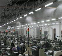 河北纺织超声波加湿器_棉纱回潮加湿设备那个品牌好图片_超声波工业加湿器