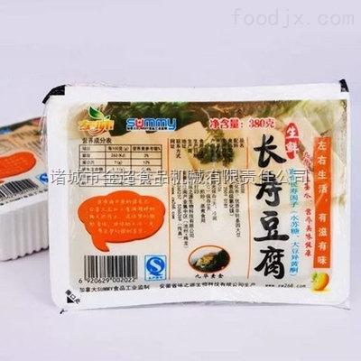 内酯豆腐盒式包装机