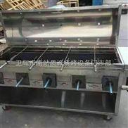 新鄉衛輝不銹鋼無碳無煙全自動燒烤爐子