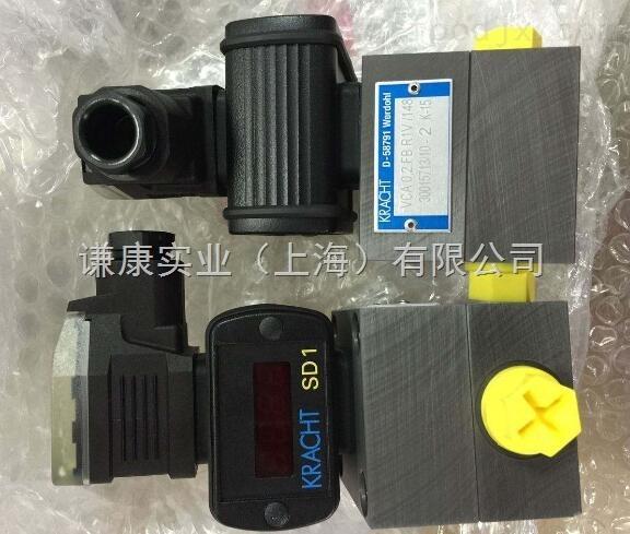 克拉克流量计_流量计-谦康实业(上海)有限公司