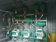 玉米面粉加工成套设备