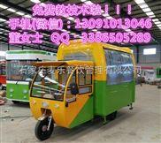 三輪小吃車-哪里有賣小吃車的,哪里有賣小吃車的
