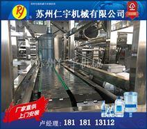 定制桶装水 桶装食用油 瓶装水专用平定链式输送机 非标输送流水线