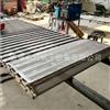 厂家定制全不锈钢304链板 烘干机用加长孔链板输送带 板链式传送带