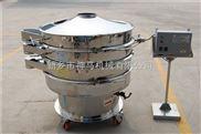 食品级凉豆浆超声波振动筛分机