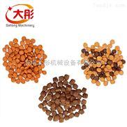 SLG70-狗粮猫粮生产设备双螺杆狗粮膨化机生产线